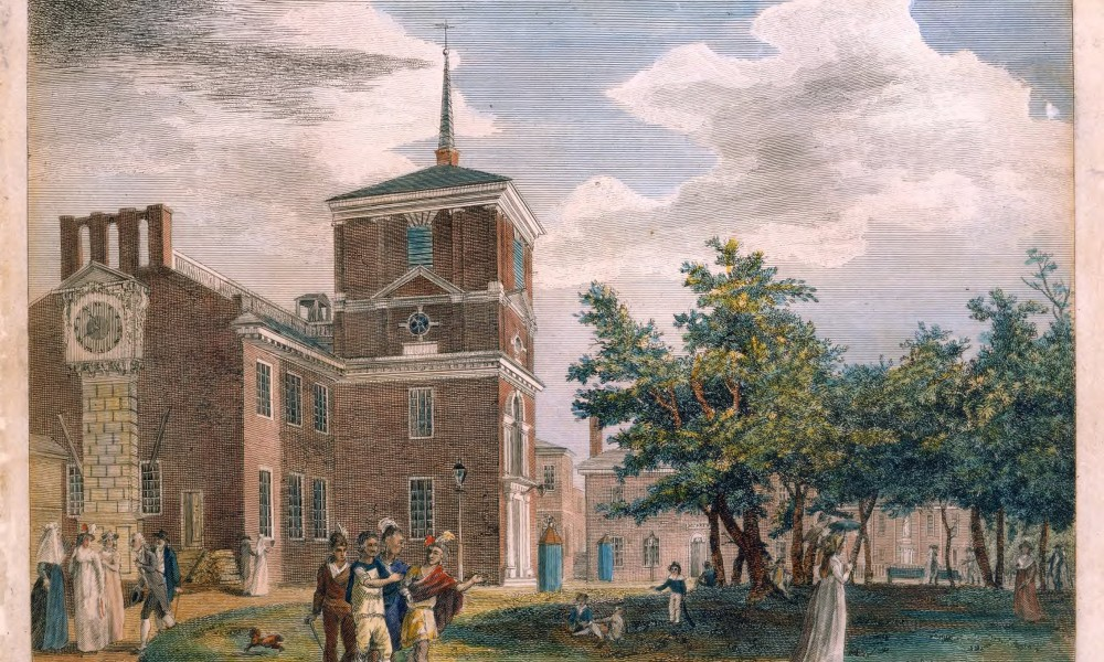 Painting of the back of the former State House, Philadelphia