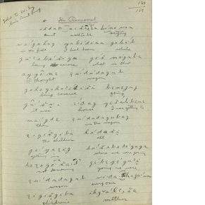 handwritten page from Mary Haas's field notebook