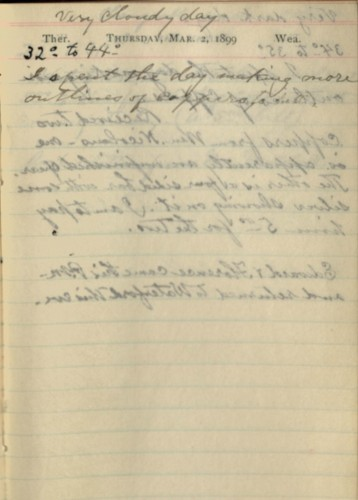 single page of handwritten manuscript